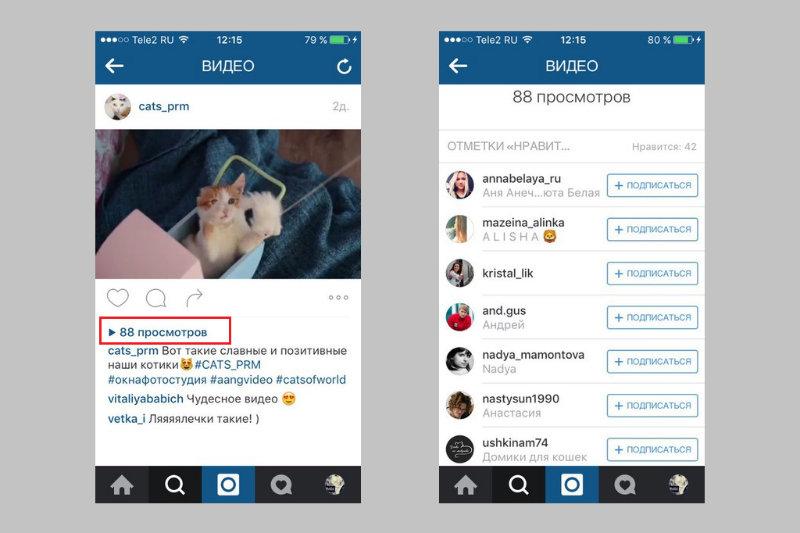 Instagram запускает счётчики просмотров для видео