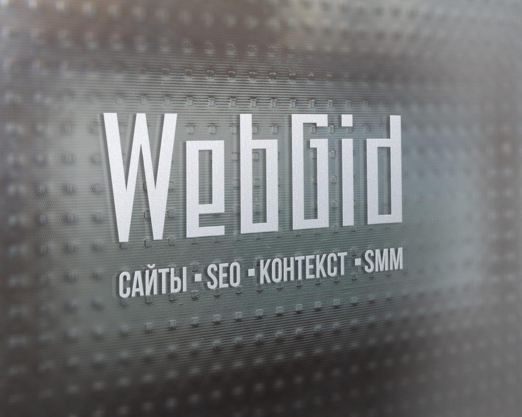01_logo-mockup