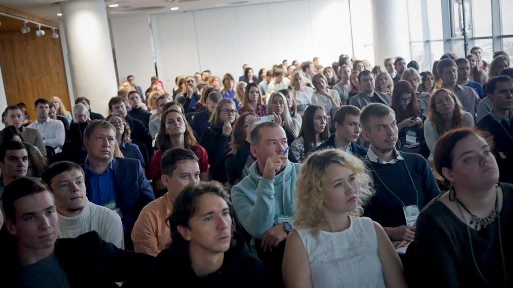 Конференция по социальным сетям