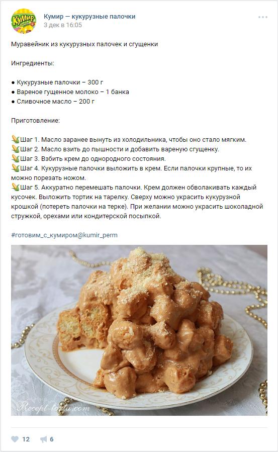 Пост рецепты кукурузные палочки